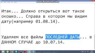 Пропадает звук на компьютере(через 2-3 минуты после включения).(, 2014-08-01T18:35:59.000Z)