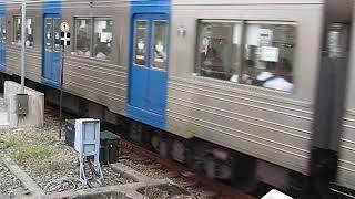 横浜市営地下鉄1号線(ブルーライン) 2000形の上永谷発車 2005年9月22日