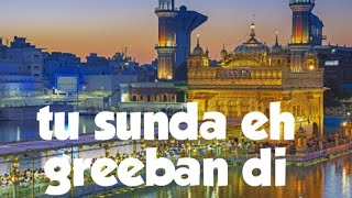 Tu sunda eh griban di full song shabad video