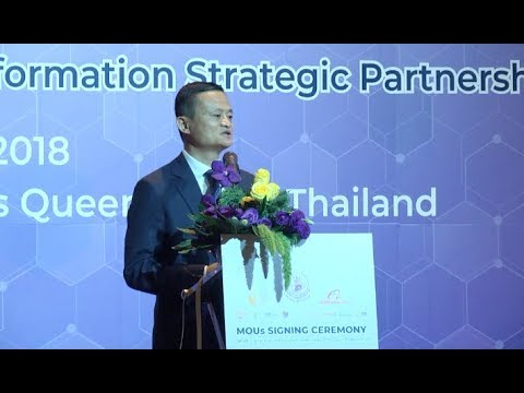 Alibaba Signs MOUs With Thai Government for Cooperation