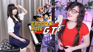 Dragon Ball GT「DAN DAN Kokoro Hikareteku」💓Cover by @Shiro Neko x Ru's Piano💓