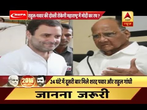 Kaun Jitega 2019: Rahul Gandhi meets Sharad Pawar after UP bypoll results