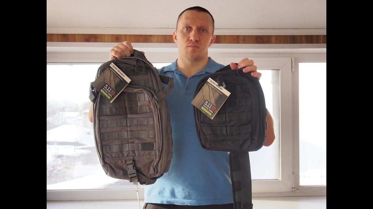Ищете ➤➤➤ однолямочные рюкзаки?. Интернет-магазин подарков «verybest » предлагает вам ➤ купить [однолямочные рюкзаки]✓ качество гарантировано ☕ быстрая доставка по москве✓ звоните ☎ 8 (800) 555 6-456.