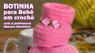 Repeat youtube video DIY - Sapatinho de Crochê para Bebê | passo a passo | (Professora Simone)