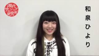 クラウドファンディング劇団現代サムシング研究所 第零ノ実験 『帰還~...