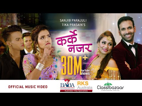 KARKE NAJAR | Sanjib Parajuli and Tika Prasain | Rahul Shah and Alisha Sharma | Vibe and Wave