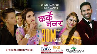 Download KARKE NAJAR   Sanjib Parajuli and Tika Prasain   Rahul Shah and Alisha Sharma   Vibe and Wave