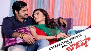Celebs Reaction To Block Buster Baadshah - NTR,Kajal Aggarwal