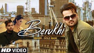 Berukhi (Full Song) Gold Mani   Kumar Sunny   Ar Deep   Latest Punjabi Songs 2020