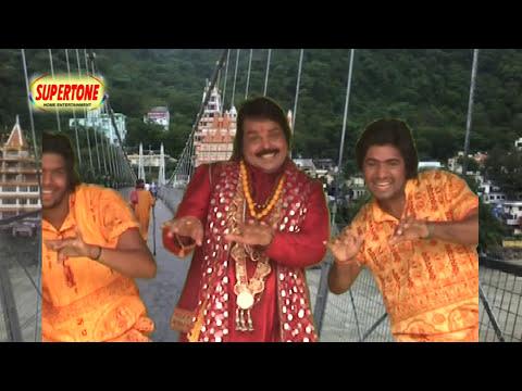 Superhit Shiv Bhajan 2015 | Kal Raat Bhole ka Mujhe Email Aaya Hai | CHAIN SINGH CHANCHAL