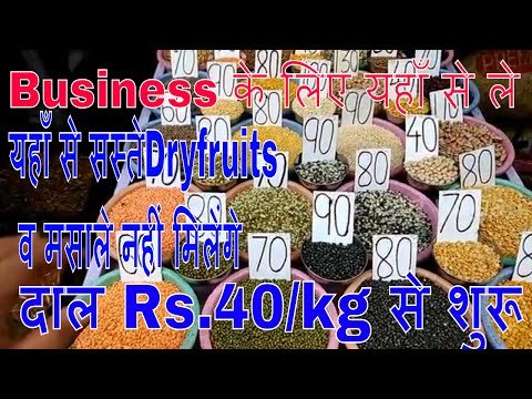 Wholesale Dryfruit Market l Khari Baoli l Sadar Bazar l