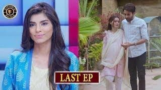 Bay Dardi  - Last Episode 28 - Top Pakistani Drama