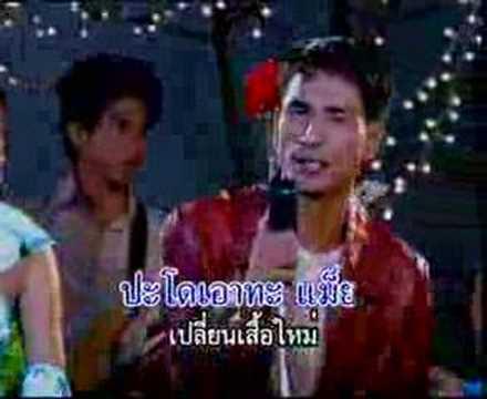 "khmer-surine-""peak-aov-min-del-khoeun-doss"""