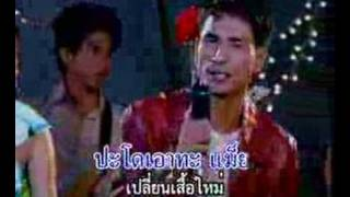 Repeat youtube video Khmer surine