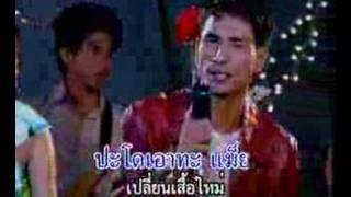"Khmer surine ""peak aov min del khoeun doss"""