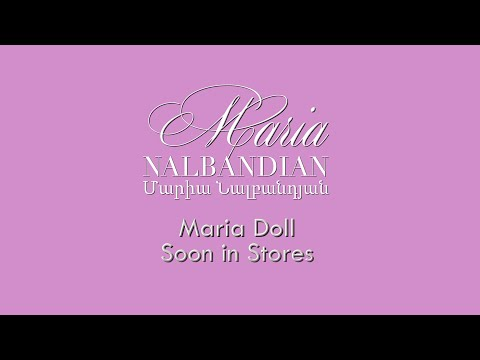 Maria Nalbandian - Shnorhavor (Happy Birthday)