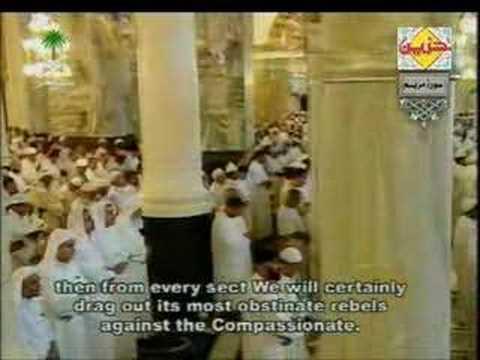 19/114 Sura Maryam recited by Imam Shuraim (part 2 of 2)