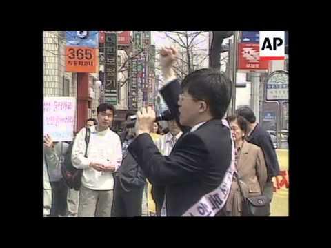 SOUTH KOREA: RALLY AGAINST US ROLE IN KWANGJU MASSACRE