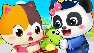 Panda Kiki & Miumiu Menjadi Polisi Kecil | Lagu Anak-anak | BabyBus Bahasa Indonesia