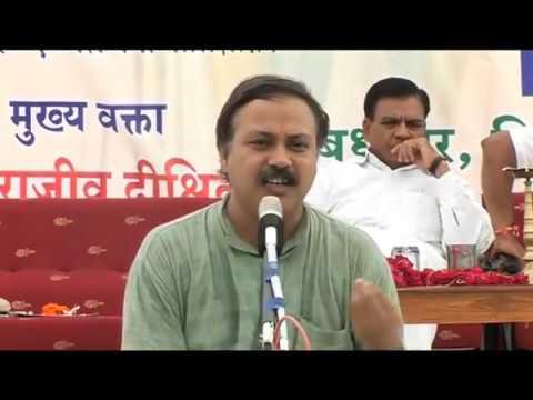 Swadeshi Chikitsa By Rajiv Dixit Pdf