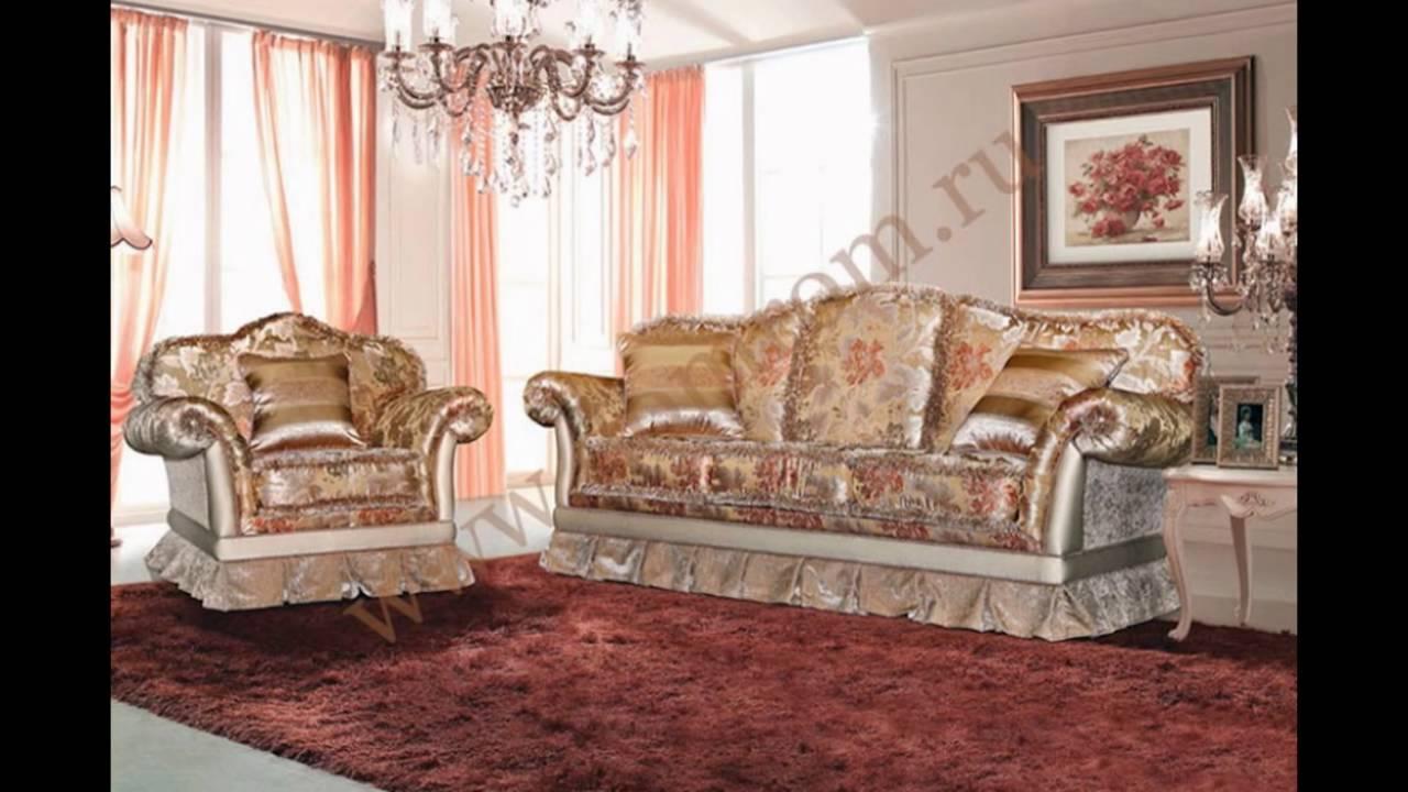 Мебель белоруссии диваны угловые - YouTube