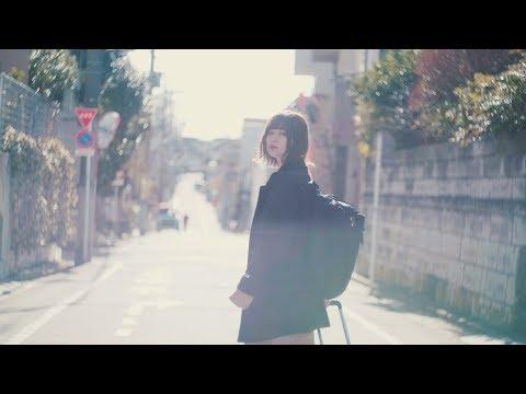 アイビーカラー 【春を忘れても】Music Video