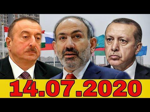 Новая карта готова. Армения очерчивает границы. Алиев остался один: террор и агрессия от отчаяния