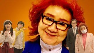WEBCM auひかり×野沢雅子<第6弾> 野沢雅子さんでお馴染み、auひかり...