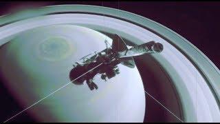 Маяк - Кольца Сатурна