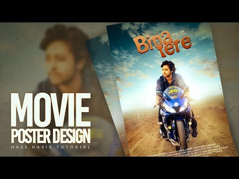 Film Poster - Movie Poster design tutorial in photoshop thumbnail