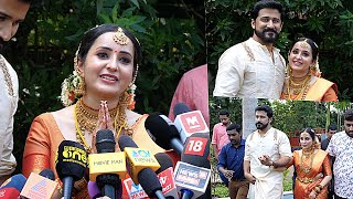 ഭാമ വിവാഹ ശേഷം മാധ്യമങ്ങളെ കാണുന്നു  | Bhama Press Meet After Marriage