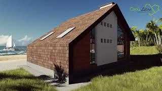 Проект современного одноэтажного коттеджа Синопсис A-048 на 2 спальни с террасой