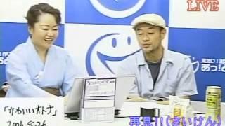 末永直海「かわいい大人」②ゲスト・井之上隆志 井之上隆志 検索動画 7