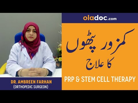 Download Joron Pathon Ke Dard Ka Ilaj - Arthritis Joint Treatment through PRP & Stem Cell Therapy Urdu Hindi