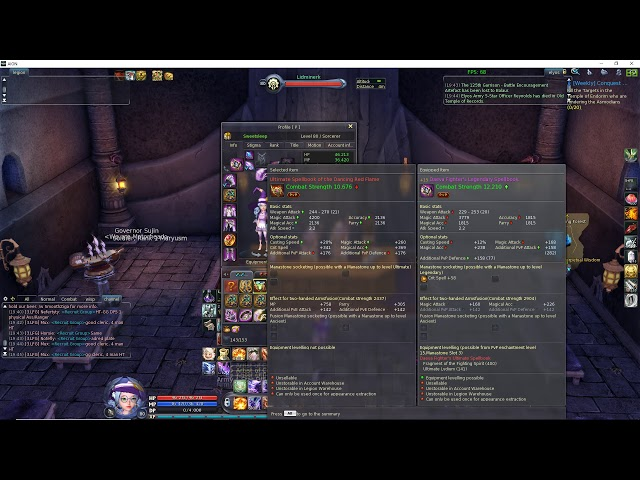 [AION 6.2] Hot to proper +15