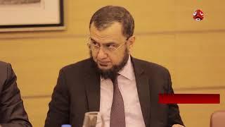نشرة اخبار الثانية   05-04-2018   تقديم اسامة سلطان  يمن شباب
