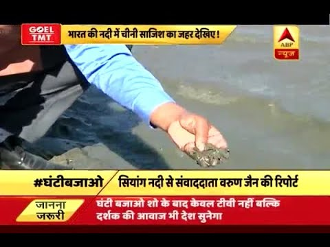 Ghanti Bajao: Why are animals, birds dying after drinking water from Arunachal Pradesh's S