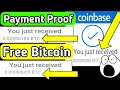 Earn Free Bitcoin Daily in 10 seconds Without Investment 2020, Free Bitcoin Payment Proof, #bitcoin