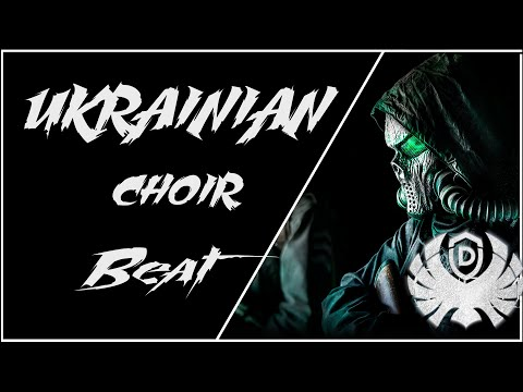 Ukrainian choir beat 2016 Hip Hop Rap Beat Instrumental