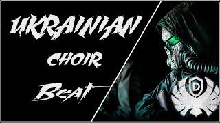 Ukrainian choir beat 2016 Hip Hop Rap Beat Instrumental