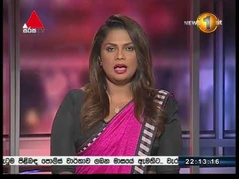 News1st Sinhala Prime Time, Friday, November 2017, 10PM (10-11-2017)