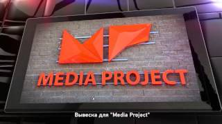 Media Project(, 2015-05-20T07:36:42.000Z)