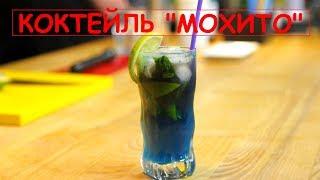 Рецепт необычного коктейля Мохито Фрутто: витаминно, ярко и вкусно ;)