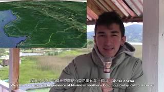 我們一起旅遊哥倫比亞吧!- Let's make a travel through Colombia - part 3