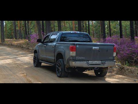 Toyota Tundra - грузовик или комфортный пикап?