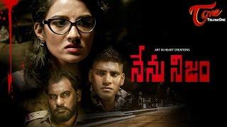 Repeat youtube video NENU NIJAM | Telugu Short Film 2017 | Directed by Surendar | #TeluguShortFilms