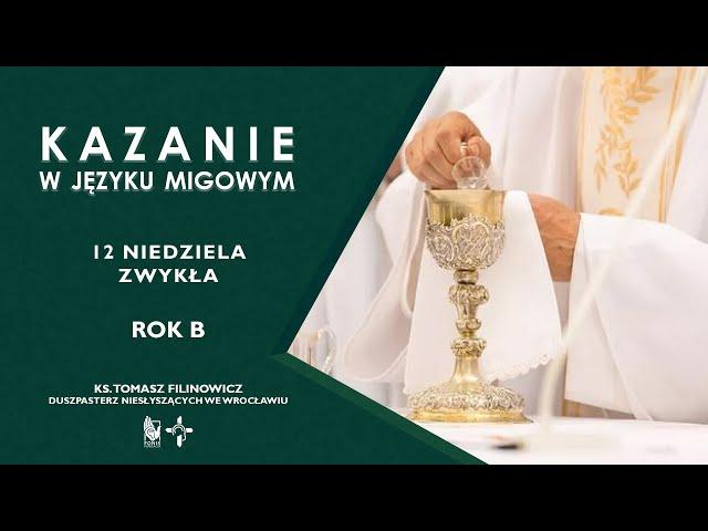 KAZANIE 12 niedziela zwykła. Rok B