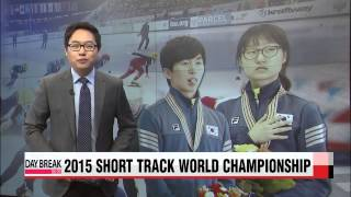 Park Sei-young and Choi Min-jeong win Short Track World Championship gold   박세영,