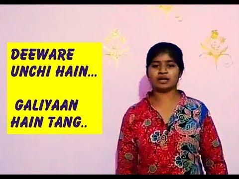 Deeware unchi hain, Galiya Hain tang- awesome song by a village girl Madhuri