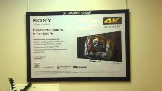 Реклама телевизоров Sony на светодинамических панелях(В декабре в бизнес-центрах Москвы и городах-миллионниках проходит рекламная кампания новых телевизоров..., 2013-12-27T04:17:00.000Z)